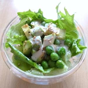 アボカドと豆のヨーグルトドレッシングサラダ