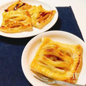 トースターで簡単!シナモンアップルパイ