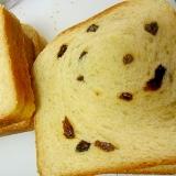 うずまきレーズン食パン 手作りパン