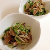 間引き菜と舞茸のハム炒め