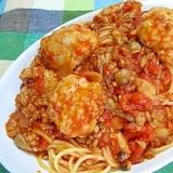 有名アニメ映画の味を再現!ミートボールスパゲティ