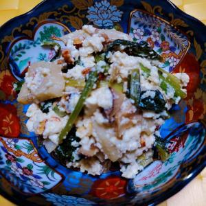 小松菜と蓮根の味噌ナッツ白和え