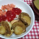 焼き鮭と筋子と帆立甘辛煮の海鮮丼☆