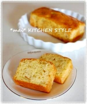 リンゴと紅茶の香り☆簡単パウンドケーキ