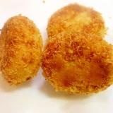 変わり種★味卵・コーン・塩えんどう豆のコロッケ★