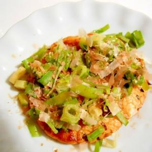 簡単に美味しく 葱&肉味噌で焼き煎餅