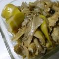 作り置き☆筍と舞茸、絹揚げの煮物