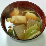 芋煮(山形県郷土料理)