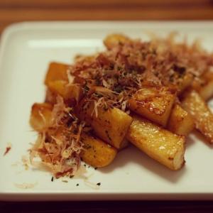 長芋の焦がし醤油炒め