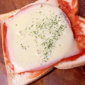 ハムチーズのジンジャートースト★