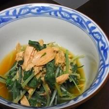 【だし要らず】水菜とツナのさっと煮【簡単ひと品】