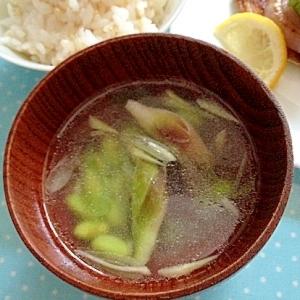みょうがと枝豆の中華風スープ