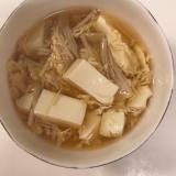 豆腐とえのきのたまごスープ