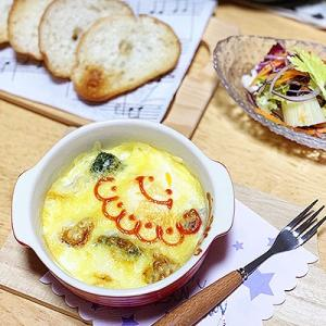 ゴロゴロベーコンと卵のグラタン