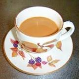 アイリッシュ☆コーヒー