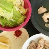 ◆いつもの肴◆さっぱり塩ホルモン&塩キャベツ◆