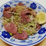 野菜とスモークサーモンタンのシンプル炒め