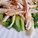 蒸しターキーとセロリの中華風サラダ。