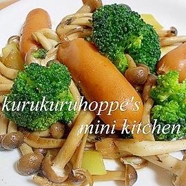 きのこと野菜とウィンナー☆バター醤油