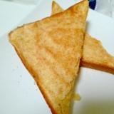 ホットケーキミックスでメロンパントースト♡