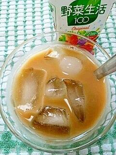 アイス☆ベジタフルーツ青汁ミルク♪