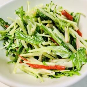 水菜とカニカマのマヨサラダ