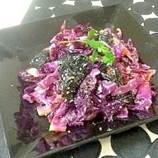 レッドキャベツのナムル風サラダ