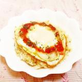 ケチャップ&バジル風味♪玉葱の巣ごもり卵どんぶり