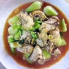チンゲン菜とカキの旨煮
