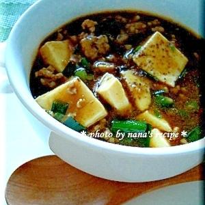 ニラたっぷりのピリ辛麻婆豆腐