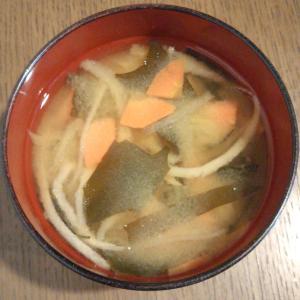 根菜とわかめの味噌汁