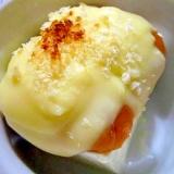 ふき入り味噌で 豆腐のチーズ焼き