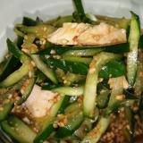 鶏ハムのリメイク中華風サラダ