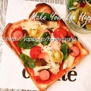 うまソースde舞茸&ウインナー☆ピザトースト