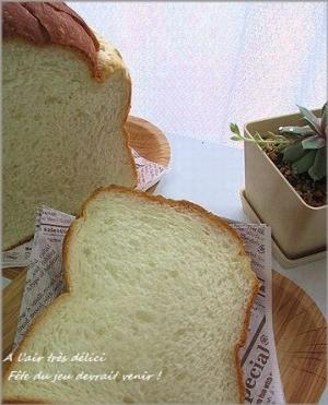 ふっくら食パン・麹パウダー入り