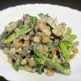 レンズ豆とほうれん草のマヨサラダ