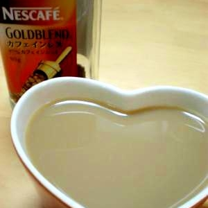 優しい甘さ*はちみつ入りミルクコーヒー☆