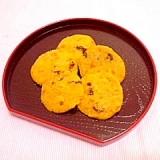 かぼちゃとおからのソフトクッキー