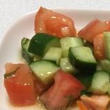 きゅうりとトマトの大葉風味サラダ♪