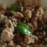 青唐辛子の挽肉炒め