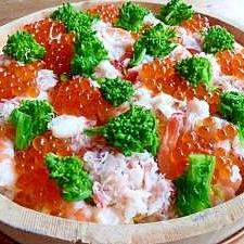 イクラ!蟹!鮭!簡単美味な華やか海鮮ちらし寿司