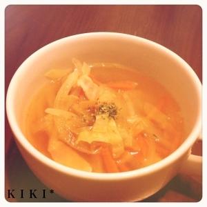 野菜たっぷり コンソメスープ