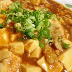 速攻!!5分DE〜麻婆豆腐