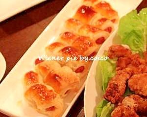 ☆冷凍パイシートでお手軽に☆ウインナーパイ