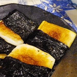 焼きハンペンのワサビ醤油海苔