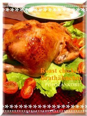 ■写真付■実はとっても簡単♪丸鶏のローストチキン