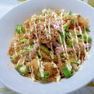 納豆サラダ素麺++