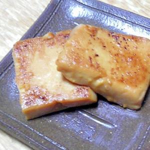焼いてほんのり香ばしい豆腐の味噌漬け