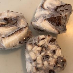 椎茸の冷凍保存、好きなときに好きな分だけ♪