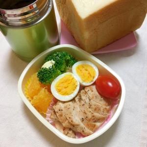 2017.2.17デカ食パン鶏胸焼きゆで卵パパ弁♡